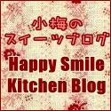happy smile kitchen blog